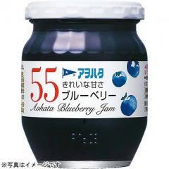 アヲハタ 55 ブルーベリー (250g)