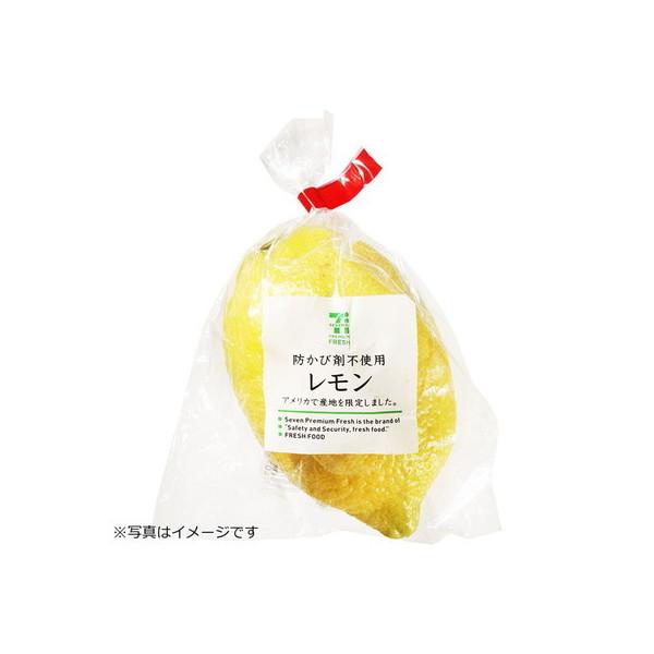 レモン 1コ セブンプレミアムフレッシュ アメリカ産