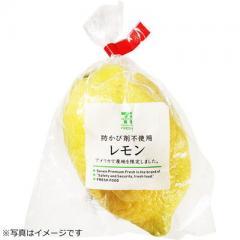 セブンプレミアムフレッシュ アメリカ産 レモン 1コ