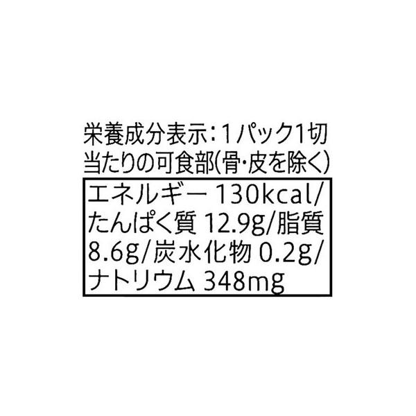 【ポイント10倍】【魚の和定食シリーズ】  お手軽!和朝食セット(1食分)【バイヤー厳選】