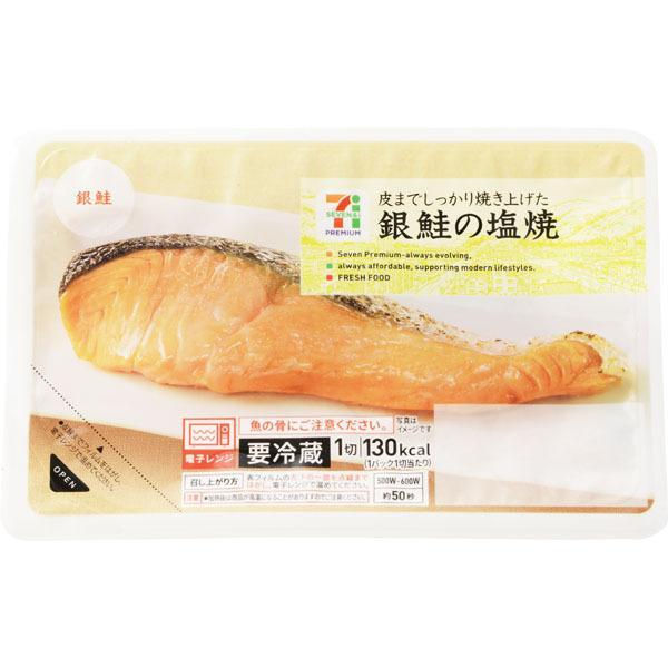 【ポイント10倍】【魚の和定食シリーズ】  煮魚・焼魚の朝定食+しらす干し付き(2食分)【バイヤー厳選】