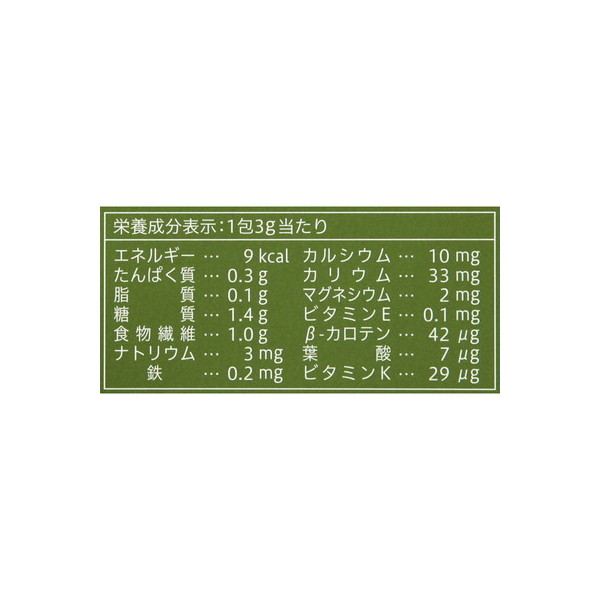 セブンプレミアム 九州産野菜11種の青汁 (3g×50包)