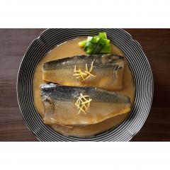 鯖の味噌煮 2切入【冷凍でお届け】
