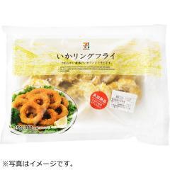 【冷凍でお届け】セブンプレミアム いかリングフライ(未加熱品)(250g)