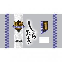 マンナンベスト 徳用国産しらたき350g【アウトレット】