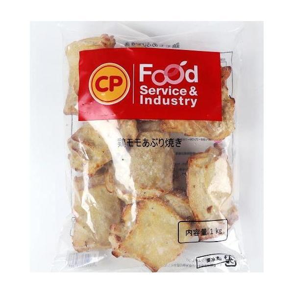 【冷凍】タイ産 鶏モモあぶり焼き 1000g