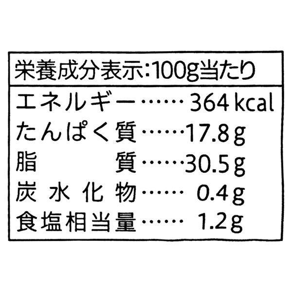 減塩骨取りさば干物 2枚【セブンプレミアム】【冷凍でお届け】