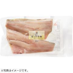 【冷凍でお届け】セブンプレミアム 骨とりほっけ干物 (2枚入)