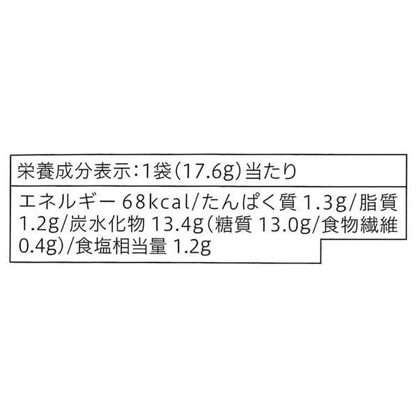セブンプレミアム コーンポタージュ (8袋入)