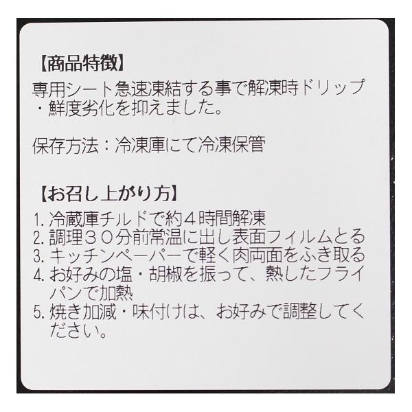 氷室熟成!北海道産北の国黒牛ロースステーキ用180g【冷凍】【バイヤー厳選】