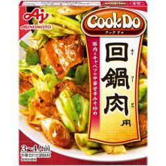 味の素 CookDo 回鍋肉用 1箱(90g)