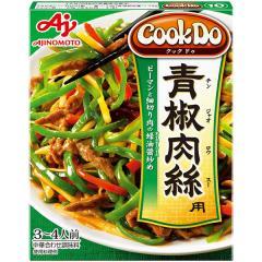 味の素 CookDo 青椒肉絲用 1箱(100g)