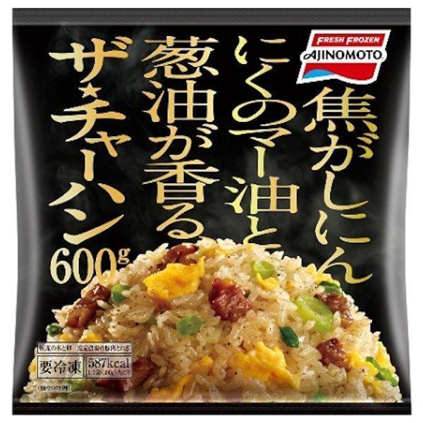 味の素 ザ・チャーハン (600g)