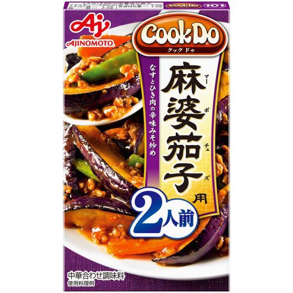 マーボナス キット「CookDoで簡単本格中華」【バイヤー厳選】