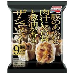 味の素 ザ・シュウマイ (9コ入)