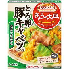 味の素 CookDo きょうの大皿 とろ卵豚キャベツ用 (100g)