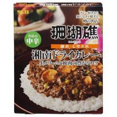 S&B 噂の名店 湘南ドライカレー お店の中辛 (150g)