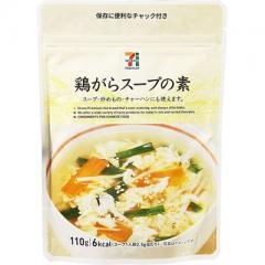 セブンプレミアム 鶏がらスープの素 (110g)