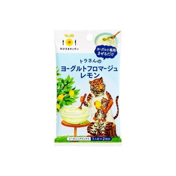 おひさま ヨーグルトフロマージュ レモン (12g)
