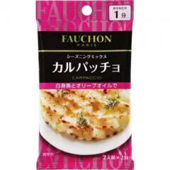 FAUCHON シーズニング カルパッチョ (5.2g)