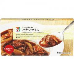 セブンプレミアム トマトの風味香る ハヤシライス 8皿分(144g)
