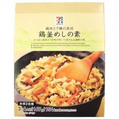 セブンプレミアム 鶏釜めしの素 (167g)