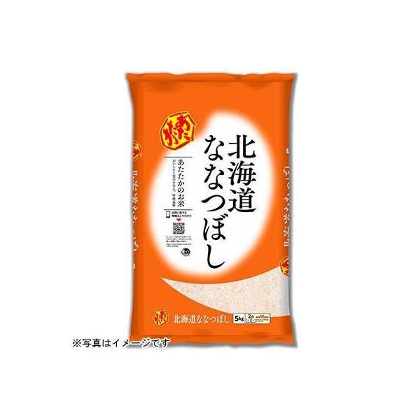 あたたか 北海道ななつぼし 5kg