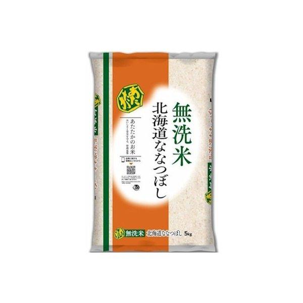 あたたか 無洗米北海道ななつぼし 5kg