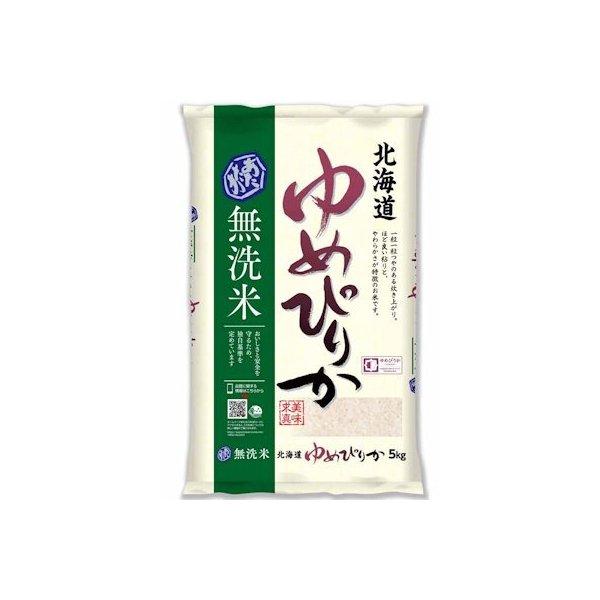 あたたか 無洗米 北海道ゆめぴりか 1袋(5kg