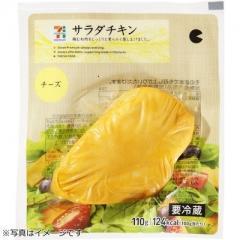 セブンプレミアム サラダチキン チーズ(110g)