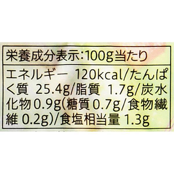 セブンプレミアム サラダチキン (スモーク) (115g)