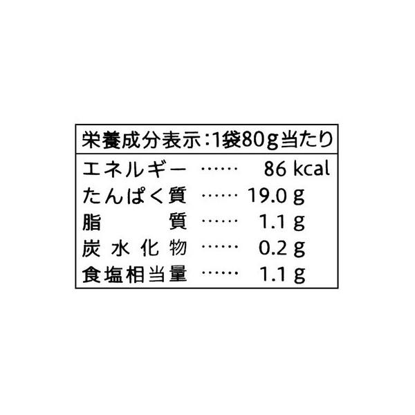セブンプレミアム ダイスサラダチキン (80g)