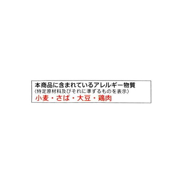 セブンプレミアム 鍋用肉だんご 140g×2