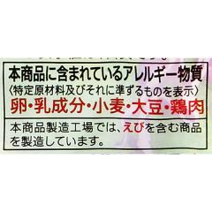 セブンプレミアム サラダチキン (プレーン) (115g)