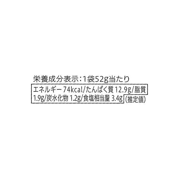 セブンプレミアム 生ハムロース 1コ (52g×2)