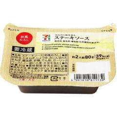 セブンプレミアム ステーキソース 和風おろし (80g)