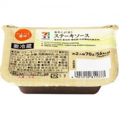 セブンプレミアム ステーキソース にんにく醤油 (70g)