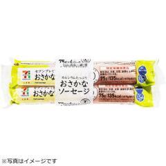 セブンプレミアム おさかなソーセージ (75g×4コパック)