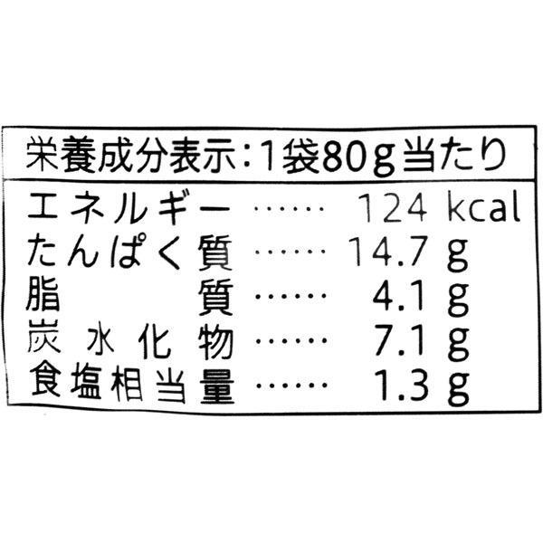 セブンプレミアム 若鶏肝しぐれ煮 (80g)