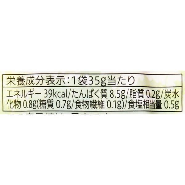 セブンプレミアム ささみスモーク (35g)