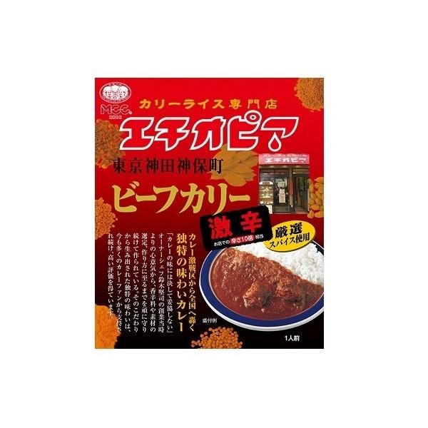 【辛い物フェア】MCC エチオピアビーフカリー激辛 200g【バイヤー厳選】