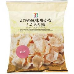セブンプレミアム えびの風味豊かなふんわり揚 えび (75g)