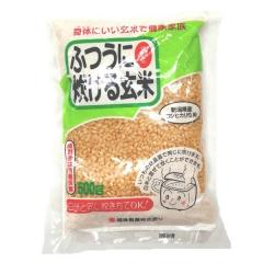 越後 ふつうに炊ける国内産玄米コシヒカリ (500g)