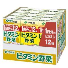 【アウトレット】伊藤園 ビタミン野菜200ml×12本入