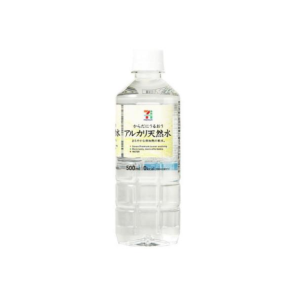 セブンプレミアム からだにうるおうアルカリ天然水 1本(500ml)