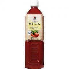 セブンプレミアム 食物繊維入り 野菜ジュース 1本(900g)