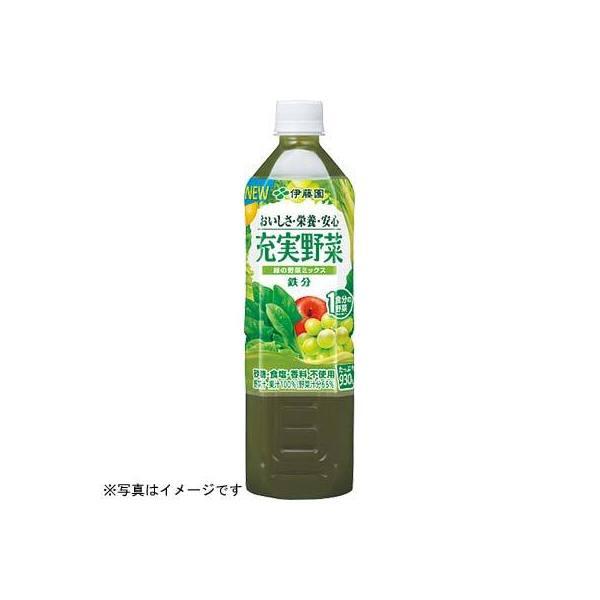 伊藤園 充実野菜 緑の野菜ミックス (930g)
