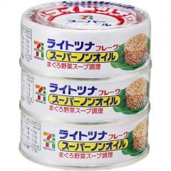 セブンプレミアム ライトツナ スーパーノンオイル(70g×3缶)