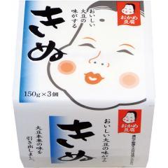 おかめ豆腐 おかめきぬ 1パック(150g×3)