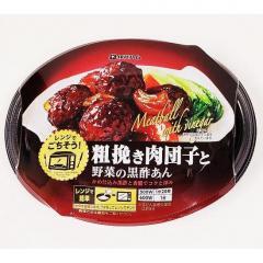 レンジでごちそう 粗挽き肉団子野菜黒酢あん190g 伊藤ハム